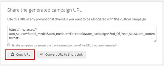 share the campaign url